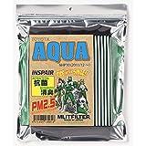 エムリットフィルター トヨタ アクア エアコンフィルター D-010_AQUA 花粉対策 抗菌 抗カビ 防臭
