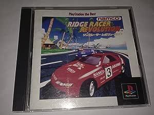 リッジレーサーレボリューション PlayStation the Best