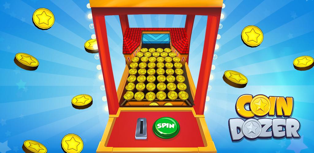 『Coin Dozer』の1枚目の画像