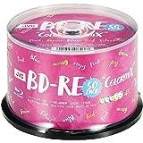 JVC くり返し録画用 ブルーレイディスク BD-RE 25GB 50枚 5色カラーミックス (ツートンカラーディスク採用)片面1層 1-2倍速 VBE130NX50SC1