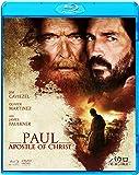 パウロ 愛と赦しの物語 ブルーレイ&DVDセット [Blu-ray]
