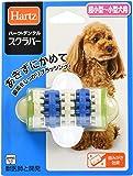 ハーツ (Hartz) ハーツデンタル スクラバー 超小型~小型犬用