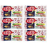 ネスレ日本 キットカット ミニ 温泉饅頭味 12枚 ×6袋