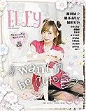 ELFy(エルフィ)(6)2020年5月号[雑誌]:FANZA増刊