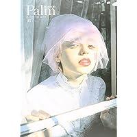 Palm Maison 17: A Curious Girl