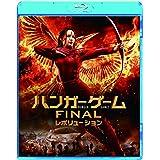 ハンガー・ゲーム FINAL:レボリューション [AmazonDVDコレクション] [Blu-ray]