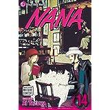 Nana, Vol. 14 (Volume 14)