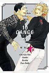10DANCE 特装版(4) (ヤングマガジンコミックス) Kindle版