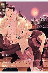 銀座ネオンパラダイス (花恋) Kindle版