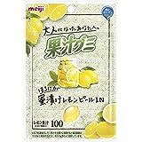 明治 大人果汁グミレモンピール 47g ×10袋