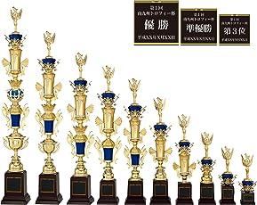 [レーザー彫刻名入れ] GOLD SHACHI 優勝トロフィー T8729