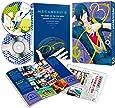 メガネブ!  vol.3 Blu-ray 初回生産限定版 (初回特典:16pブックレット、ヒマ高新聞縮小版 通常特典:描き下ろしスリーブケース、キャラソン(三鍋友紀也)・サントラ収録CD)