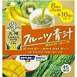 九州GreenFarm フルーツ青汁 45包