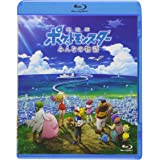 劇場版ポケットモンスター みんなの物語(通常盤)(特典なし) [Blu-ray]