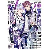drap 2021年04月号 [雑誌] (drapコミックス)