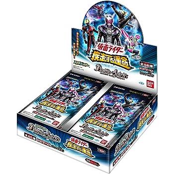 バトルスピリッツ コラボブースター 仮面ライダー 疾走する運命 ブースターパック [CB06] (BOX)
