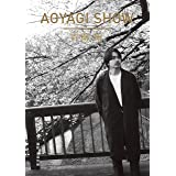 AOYAGI SHOW (初版限定特典つき)