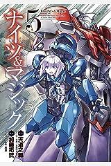 ナイツ&マジック 5巻 (デジタル版ヤングガンガンコミックス) Kindle版