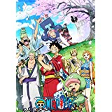 ONE PIECE ワンピース 20THシーズン ワノ国編 piece.3 BD [Blu-ray]