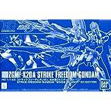 BANDAI HGCE 1/144 ストライクフリーダムガンダム 光の翼DXエディション プラモデル 『機動戦士ガンダム…