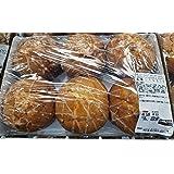 コストコバラエティマフィン12個入り Costco Variety Muffin 12 Pieces (チョコ/Chocolate,バナナ/Banana)