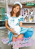 パリピギャルメイドのお掃除お宅訪問 / BAZOOKA(バズーカ) [DVD]