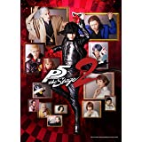 「PERSONA5 the Stage #2」Blu-ray