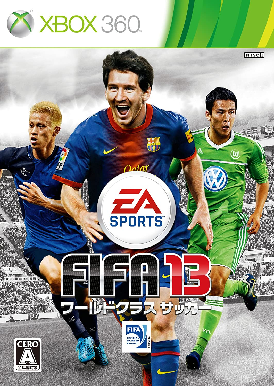 Amazon.co.jp: FIFA 13 ワール...