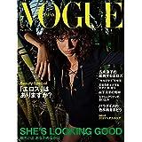 VOGUE JAPAN (ヴォーグジャパン) 2021年 07月号