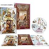アリス【HDニューマスター/チェコ語完全版 DVD】