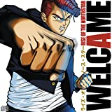 Welcame [Explicit]