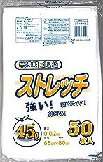 ゴミ袋 半透明 45L