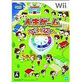 人生ゲーム ハッピーファミリー - Wii