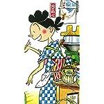 サザエさん iPhoneSE/5s/5c/5 壁紙 視差効果 フグ田サザエ