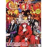 Cure(キュア) 2020年 02 月号 [雑誌]