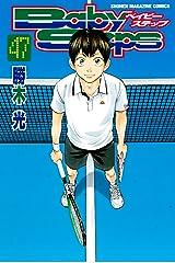 ベイビーステップ(47) (週刊少年マガジンコミックス) Kindle版