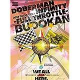 DOBERMAN INFINITY 2018 DOGG YEAR ~FULL THROTTLE~ in 日本武道館(DVD2枚組)(初回生産限定盤)