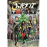 チャンピオンズ:チェンジ・ザ・ワールド (ShoPro Books)