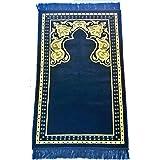 Islamic/Muslim Prayer Mat/Rug - Janamaz - Sajda - سجادة صلاه - جائے نماز - نماز آسنوں - प्रार्थना आसनों - seccade (Dark Blue)