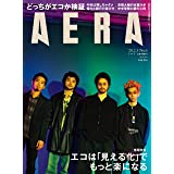 AERA2/3号