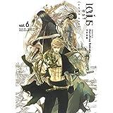 Levius/est 6 (ヤングジャンプコミックス)