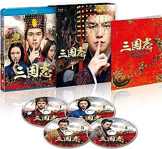 三国志 Secret of Three Kingdoms ブルーレイ BOX 1 [Blu-ray]
