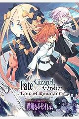 Fate/Grand Order -Epic of Remnant- 亜種特異点Ⅳ 禁忌降臨庭園 セイレム 異端なるセイレム 連載版: 26 (REXコミックス) Kindle版