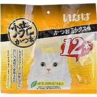 いなば 猫用おやつ 焼かつお かつおミックス味 12本入