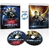 アンチ・ライフ Blu-ray&DVDコンボ