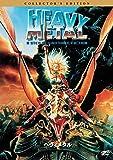 ヘヴィメタル [DVD]