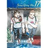 聖☆おにいさん(17) (モーニングコミックス)