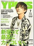 YPLUS(ワイプラス) 2020年 07 月号 [雑誌]