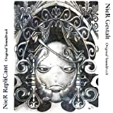 NieR Gestalt & Replicant Original Soundtrack
