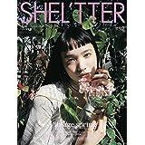 SHEL'TTER(シェルター) #52 SPRING 2020 (NAIL MAX 2020年4月号増刊)